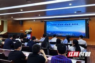 Zhuzhou New Retail Industry Healthy Development Summit held in Economic Development Zone