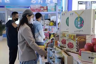 榆林23家企业亮相中国(陕西)进出口商品展