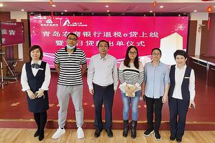 """Qingdao Agricultural and Commercial Bank """"Drawback e Loan"""" was put on line and successfully issued the first Loan"""